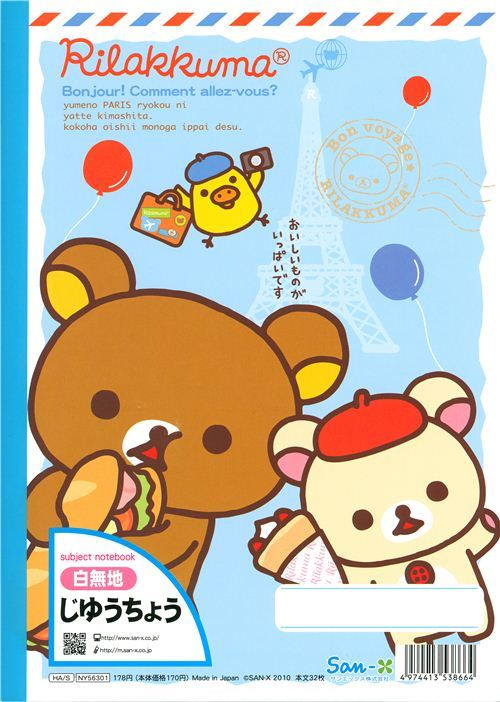 cute Rilakkuma Paris Notepad drawing book Eiffel Tower