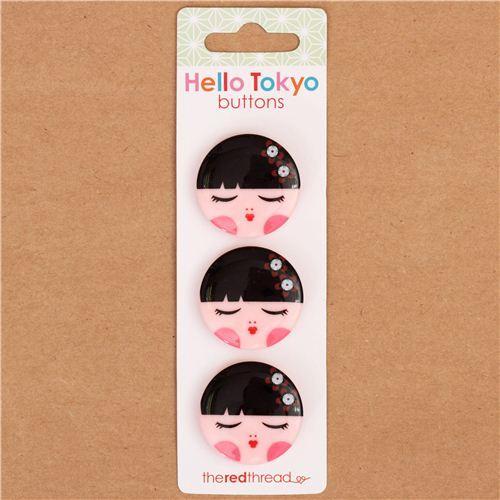 Kokeshi doll girl button set 3 pieces by Robert Kaufman USA