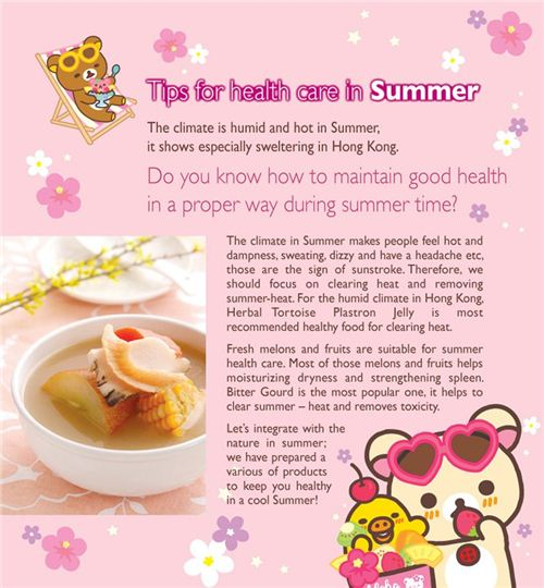 Summer heath tips for Hong Kong