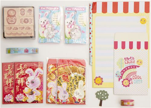 Lots of small cute stationery items are included in this prize package
