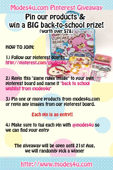 Here are the rules for our Pinterest giveaway.