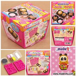 DIY Eraser Making Kit Giveaway with Natural Baby Goods (ends on Dec 13th, 2015)