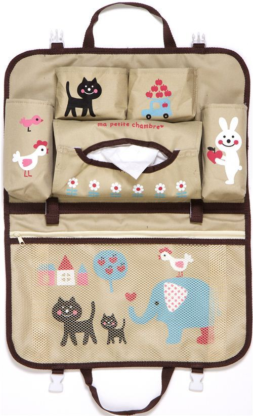brown car bag with animals cat elephant Japan