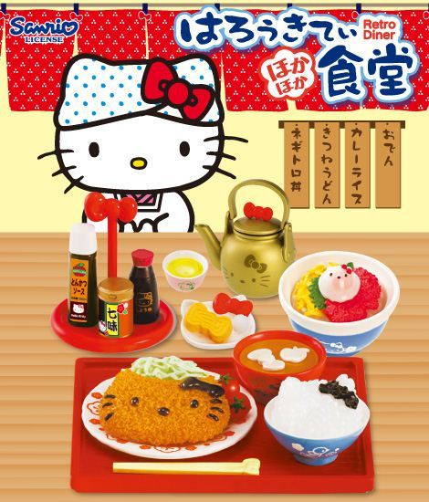 Hello Kitty Retro Diner Re-Ment miniature blind box