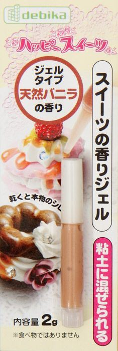 vanilla fragrance gel for miniature clay from Japan