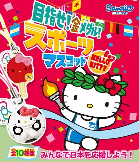 Super cool Hello Kitty Olympic sports set coming soon