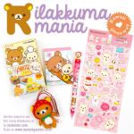 cute Rilakkuma products