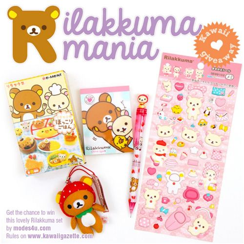 Win this kawaii Rilakkuma package in the kawaiigazette.com giveaway