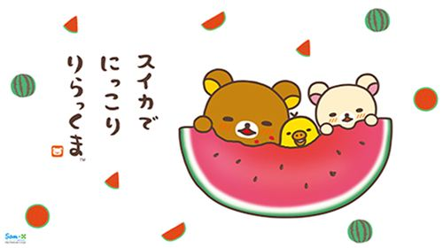Cute Snacks with Rilakkuma and friends 9