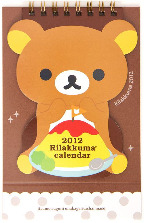 cute Rilakkuma brown bear desk calendar 2012