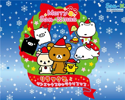 kawaii Christmas wallpaper with all Sanrio characters