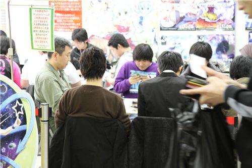 Day 2 in Japan 14