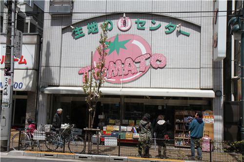 Day 2 in Japan 8