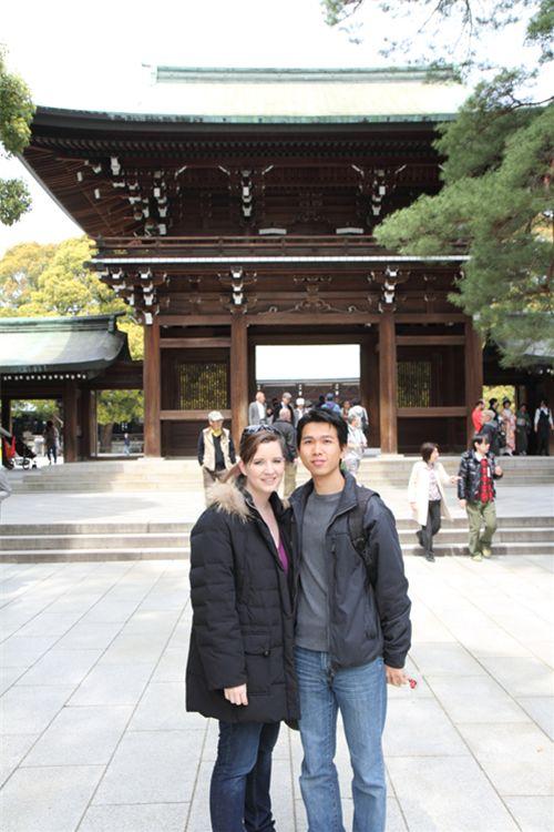 Day 3 in Japan 10
