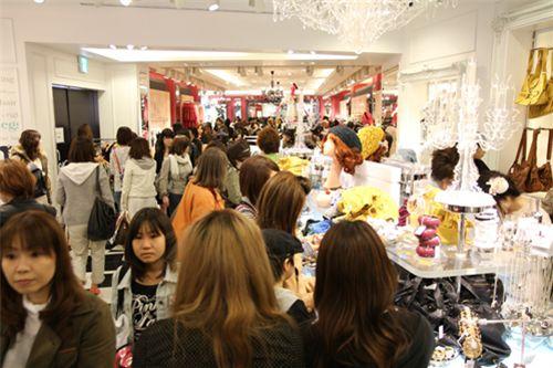 Day 3 in Japan 21