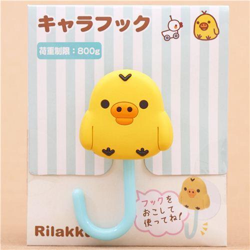 Rilakkuma yellow chick suction cup hook hanger towel hook