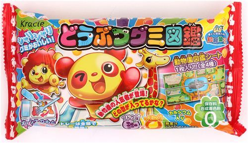 Zoo Animal Gummy Candy Popin' Cookin' DIY candy kit Kracie