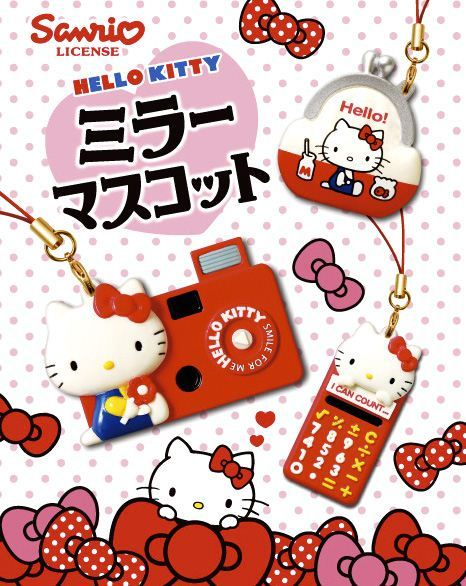 Re-Ment Hello Kitty mirror charm miniature blind box