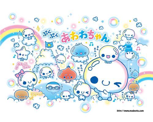 Free cute wallpaper on Facebook 1