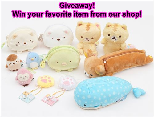 What would you like to win from our shop?