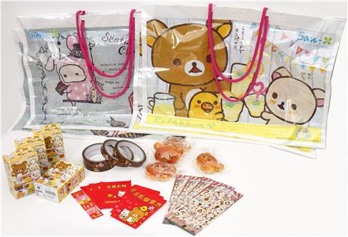 Win one of our cute San-X packages in our big birthday giveaway