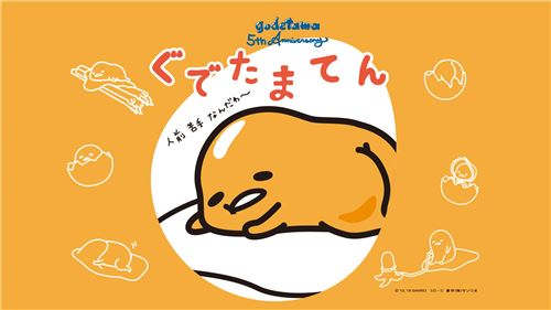Gudetama being lazy, as usual!