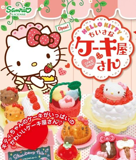 This adorable Hello Kitty Cake Shop Re-Ment will be released soon