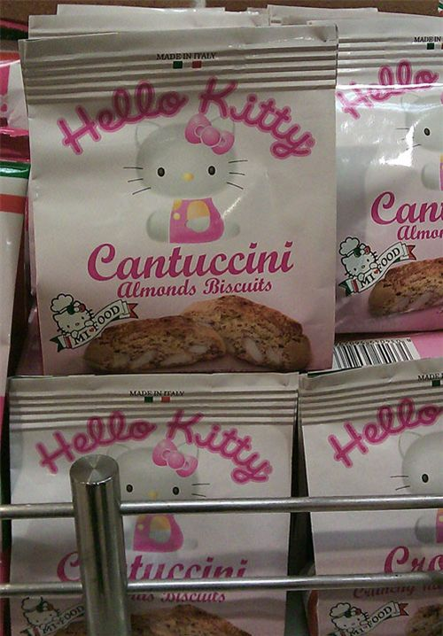Hello Kitty Food in the supermarket 7
