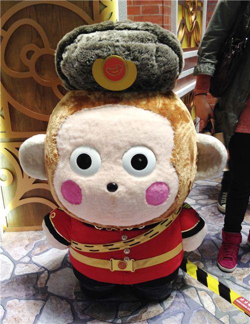 A Russian Monkichi