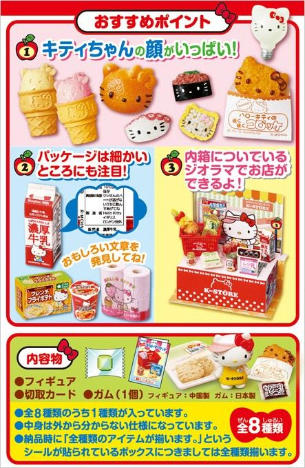 The miniature items from Japan are so kawaii