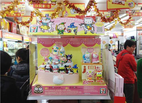 Super cute 7 Eleven x Hello Party promotion in Hong Kong
