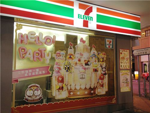 Hello Kitty S Hello Party At 7 Eleven In Hong Kong Modes