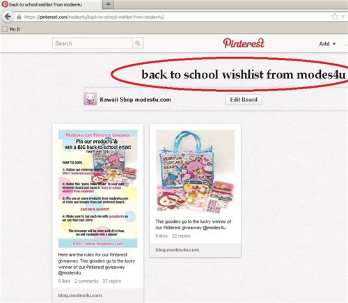 4. Name your new boeard back so school wishlist from modes4u