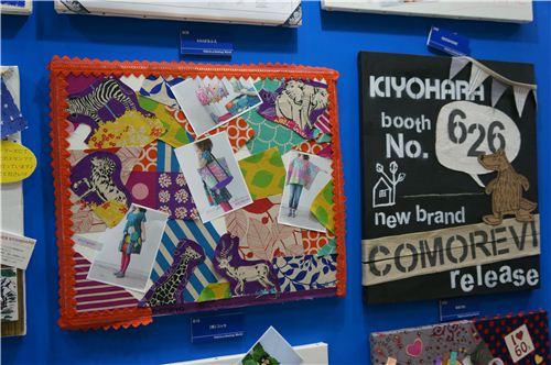 A pretty mood board with echino fabrics
