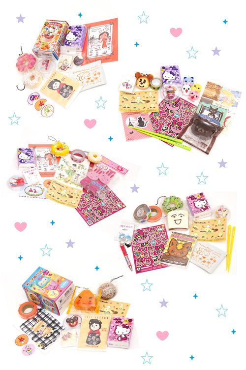 Join our giveaway to win one of those kawaii prize packages