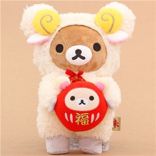 Chinese New Year Rilakkuma brown bear as sheep plush toy