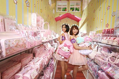 Kawaii pink Little Twin Stars & My Melody backpacks and more.