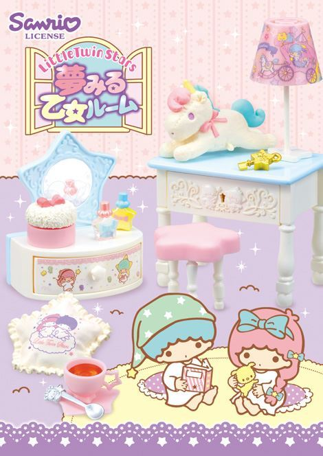 Little Twin Stars dream house bedroom doll house Re-Ment miniature blind box