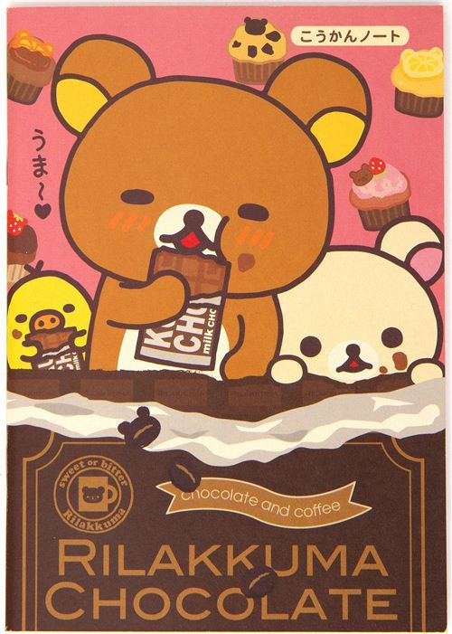 cute Rilakkuma chocolate notepad for friends diary