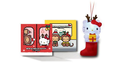 MTR x Hello Kitty A Sparkling Christmas