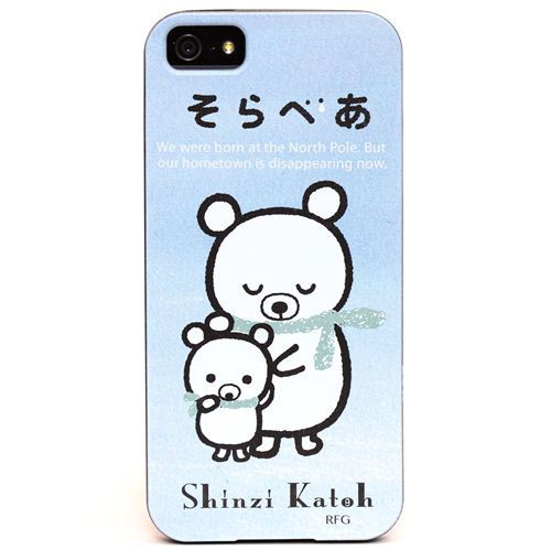 blue polar bear Sorabear iPhone 5 hard cover case