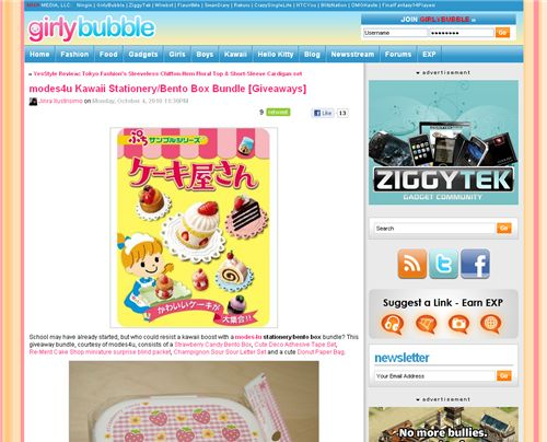 New Giveaway with Girly Bubble 1
