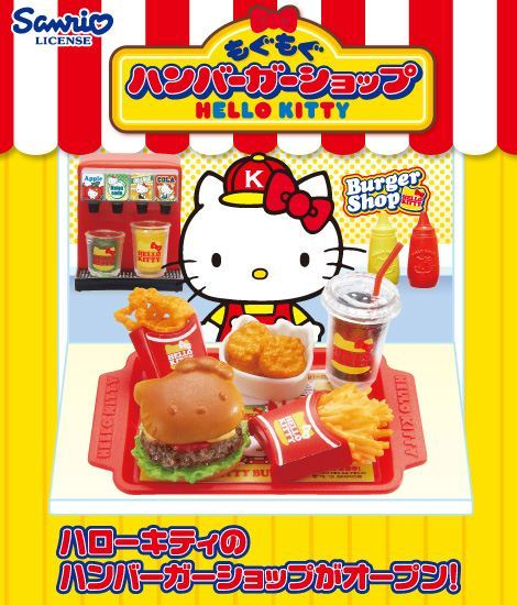 Hello Kitty Burger Shop Re-Ment miniature blind box