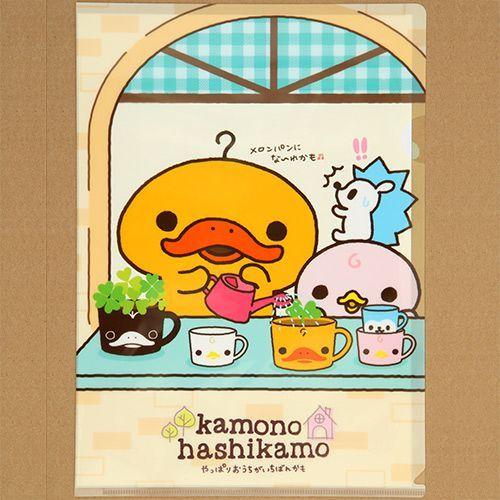 Kamonohashikamo ducks A4 plastic file folder hedgehog