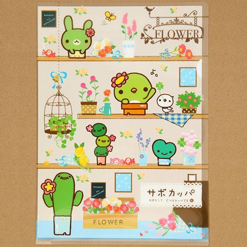 Sabo Kappa Cactus A4 plastic file folder flower shop
