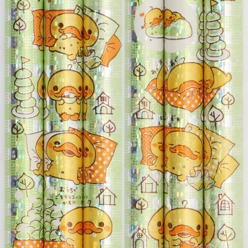 green duckling San-X glitter pencil from Japan