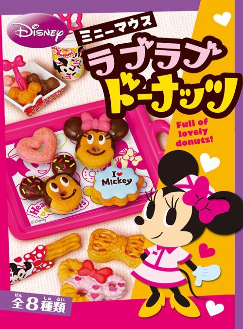 Re-Ment Disney Minnie Mouse Love Donuts Miniature