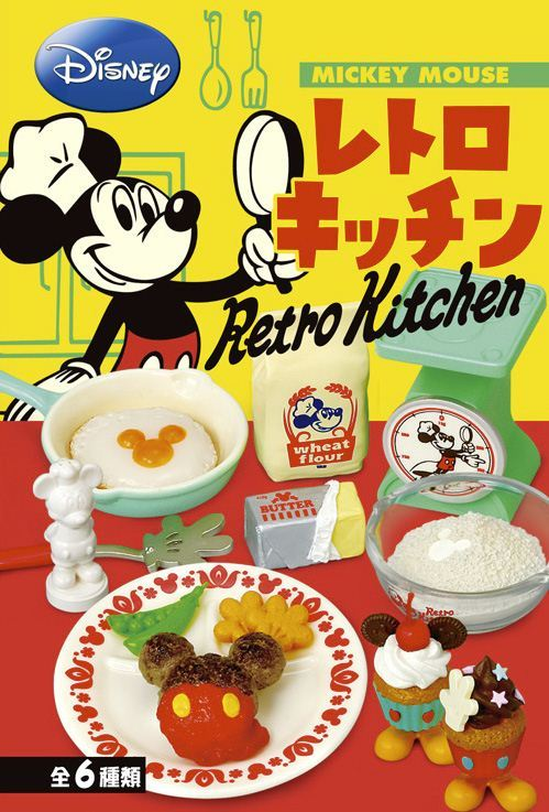 Re-Ment Disney Mickey Mouse Retro Kitchen Miniature Box