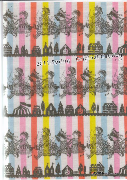 New Spring 2011 Kokka catalog 1