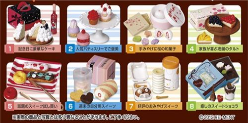 There are 8 different suprprise packages in the set